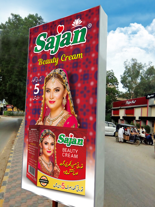 Sajan Beauty Cream Backlit